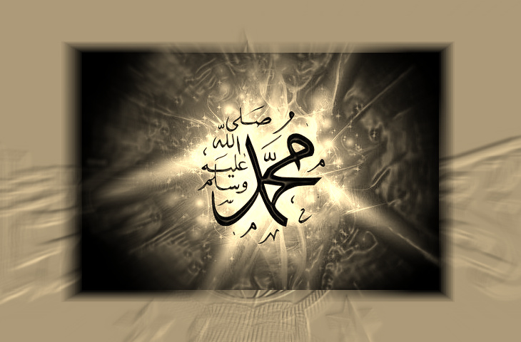 Kisah Ibnu Arabi Berguru ke Rasulullah Saw (1)
