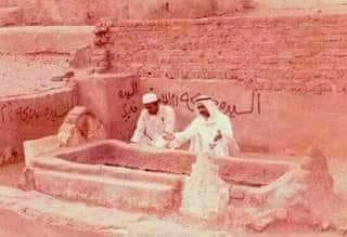 Siti Khadijah; Istri Rasulullah Saw