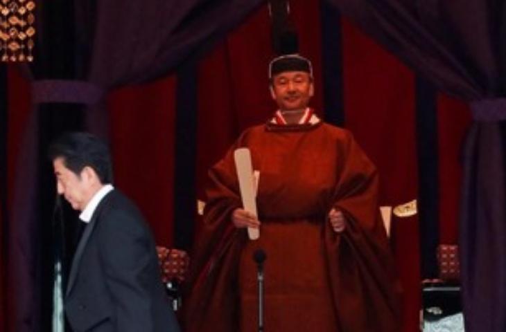 Wow! Habiskan Rp 350 M Bermalam dengan Dewi, Kaisar Naruhito Dikritik